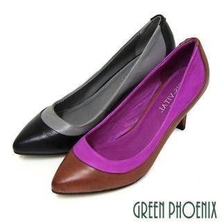 【GREEN PHOENIX 女鞋】BIS-VITAL典雅女伶素面撞色進口綿羊皮尖頭高跟鞋(黑灰色)