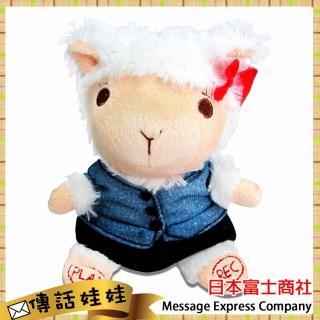 【日本富士商社】傳話娃娃 - OL羊(可愛娃娃 錄音娃娃)
