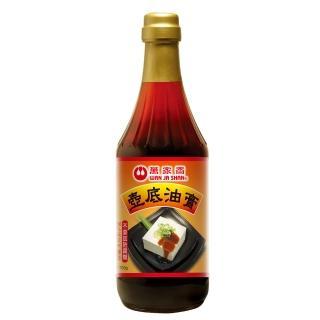【萬家香】壺底油膏(700g)