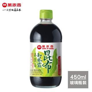 【萬家香】昆布和風露(450ml)