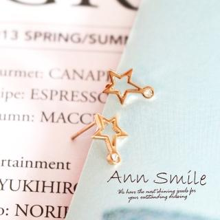 【微笑安安】單鑽鏤空星星抗過敏白鋼耳環(共2色)