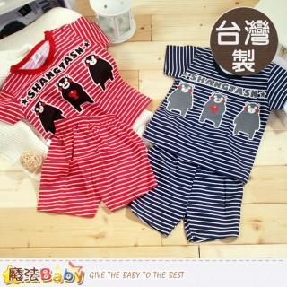 【魔法Baby】台灣製幼兒夏季短袖套裝(k39375)