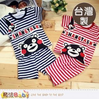 【魔法Baby】台灣製幼兒夏季短袖套裝(k39382)