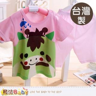 【魔法Baby】台灣製女寶寶夏季套裝(k39443)