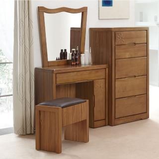 【綠活居】亞仕德   2.5尺柚木色化妝鏡台組(含化妝椅)