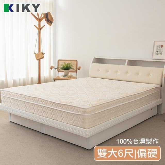 【姬梵妮】浪漫滿屋乳膠三線蜂巢獨立筒雙人加大6尺床墊