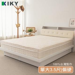 【姬梵妮】浪漫滿屋乳膠三線蜂巢獨立筒單人加大3.5尺床墊