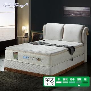 【姬梵妮】美姬之秘三線機能型獨立筒單人加大3.5尺床墊