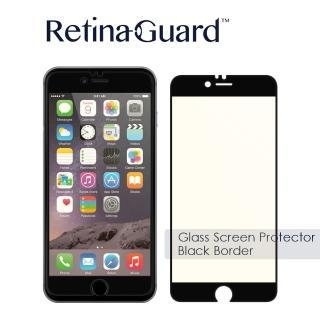 【RetinaGuard】視網盾 iPhone6s 防藍光玻璃保護貼 黑框款(iPhone6 共用)