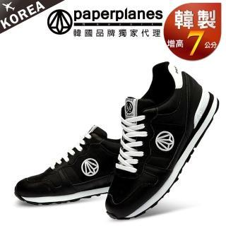 【PAPERPLANES韓國休閒鞋】增高7cm真皮撞色慢跑運動鞋(7-1303黑/現+預)