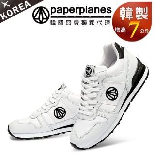 【PAPERPLANES韓國休閒鞋】增高7cm真皮撞色慢跑運動鞋(7-1303黑白/現+預)