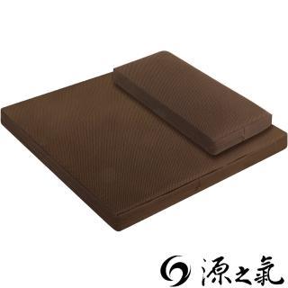 【源之氣】竹炭靜坐墊組合/加大四方+小四方/二色可選 RM-40127