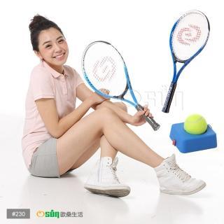 【Osun】兒童網球拍藍白+硬式網球練習台(CE-185D_A)
