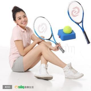 【Osun】FS-T250青少網球拍+硬式網球練習台(藍白CE-185I_A)