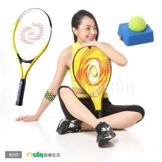 【Osun】FS-T250青少網球拍+硬式網球練習台(黃白CE-185J_A)