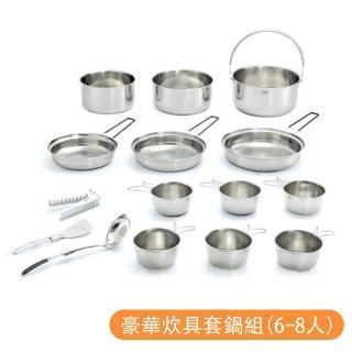 【文樑 Wen Liang】台灣製 304 食品級不鏽鋼豪華炊具套鍋組6-8人(ST-2015)