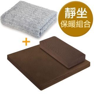 【源之氣】竹炭靜坐墊組合/二色可選/加大四方+小四方加高+竹炭靜坐毛毯(40128+10366)