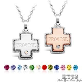 【MYOS】承諾 誕生石 珠寶白鋼項鍊(24色可選)