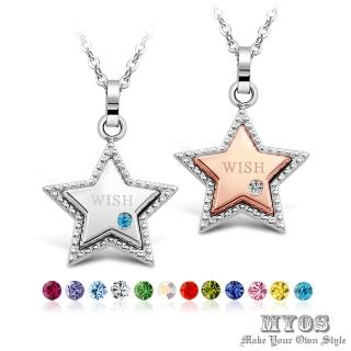 【MYOS】星願 誕生石 珠寶白鋼項鍊(24色可選)