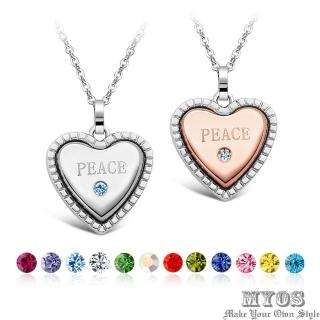 【MYOS】愛和平 誕生石 珠寶白鋼項鍊(24色可選)