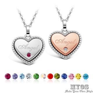 【MYOS】天使 誕生石 珠寶白鋼項鍊(24色可選)