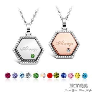 【MYOS】享愛 誕生石 珠寶白鋼項鍊(24色可選)