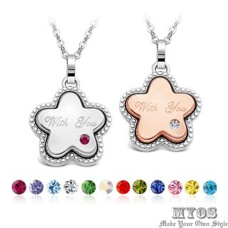 【MYOS】美好 誕生石 珠寶白鋼項鍊(24色可選)