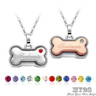 【MYOS】默契 誕生石 珠寶白鋼項鍊(24色可選)