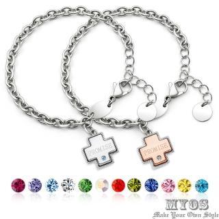 【MYOS】承諾 誕生石 珠寶級白鋼手鍊(24色可選)