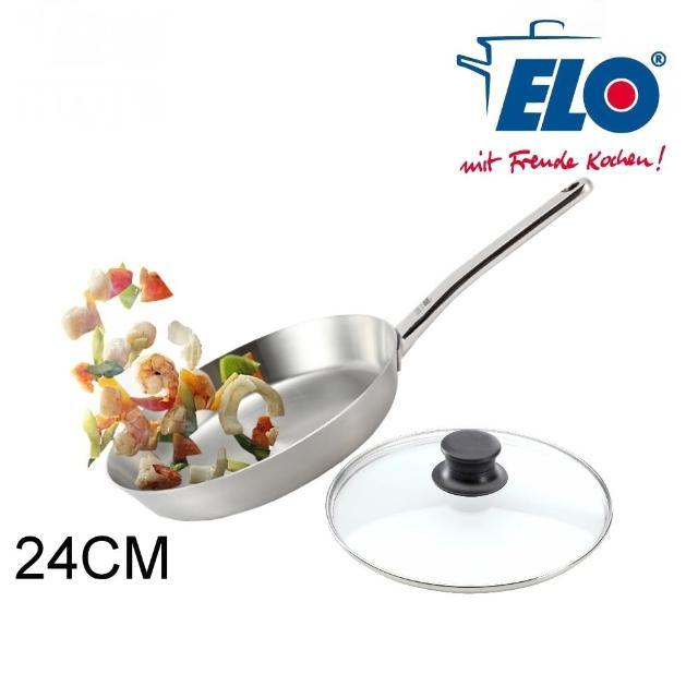 【德國ELO】PREMIUM 不鏽鋼單柄平底鍋(24CM)