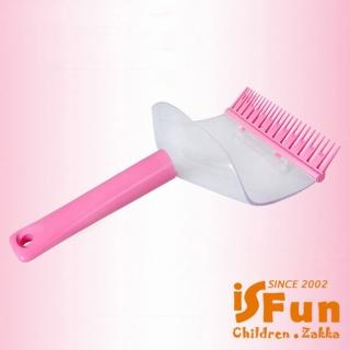 【iSFun】剪髮不求人*DIY瀏海梳神器