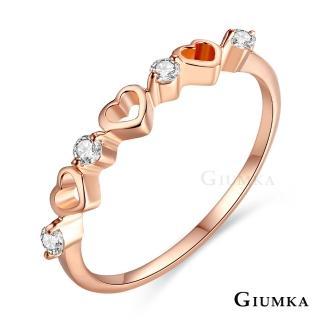 【GIUMKA】戒指尾戒  心戀 德國精鋼 鋯石 名媛淑女款 單個價格 MR5004-1(玫金款)