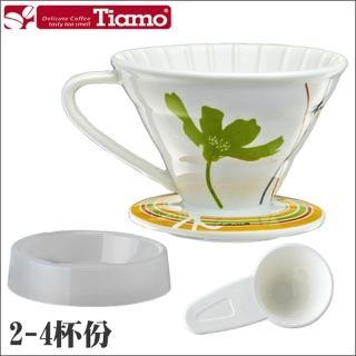 【Tiamo】V02陶瓷貼花咖啡濾器組-綠色(HG5547G)