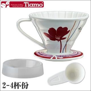 【Tiamo】V02陶瓷貼花咖啡濾器組-紅色(HG5547R)