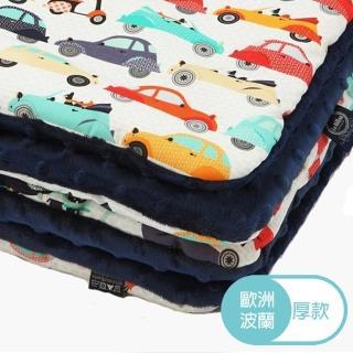 【La Millou】暖膚豆豆毯-標準款(法鬥噗噗車-勇氣海軍藍)