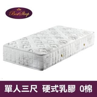 【BEST SLEEP 倍斯特手工名床】舒適手工硬式乳膠獨立筒床墊(3尺 幼兒單人)