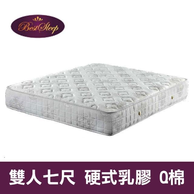 【BEST SLEEP 倍斯特手工名床】舒適手工硬式乳膠獨立筒床墊(7尺 雙人加長加大)