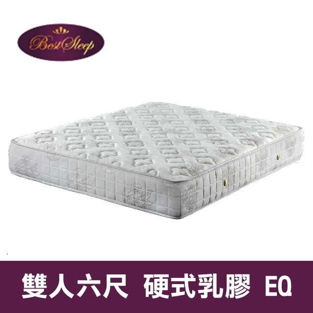 【BEST SLEEP 倍斯特手工名床】五星級手工硬式乳膠獨立筒床墊(6尺雙人加大)
