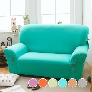 【格藍傢飾】繽紛樂彈性沙發套2人座(六色任選)