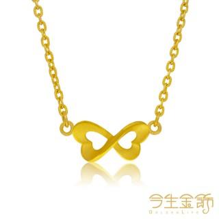 【今生金飾】愛無限項鍊(純金時尚項鍊)