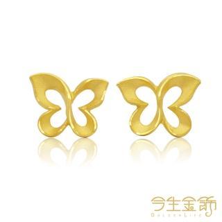 【今生金飾】輕舞耳環(純金時尚耳環)