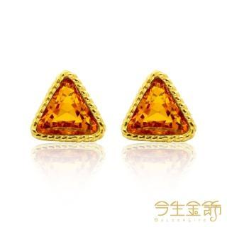 【今生金飾】星曲耳環(時尚黃金耳環)