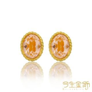 【今生金飾】星彩耳環(時尚黃金耳環)