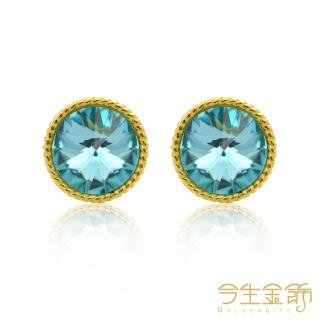 【今生金飾】星海耳環(時尚黃金耳環)