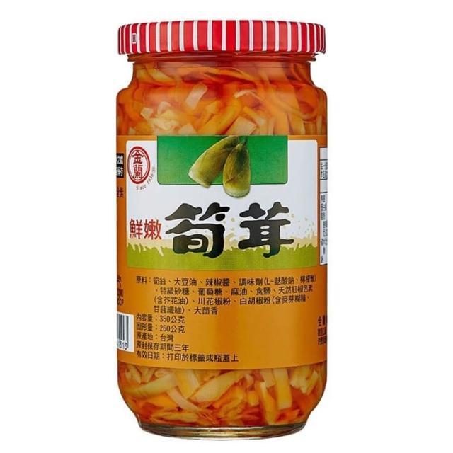 【金蘭】筍茸 350g