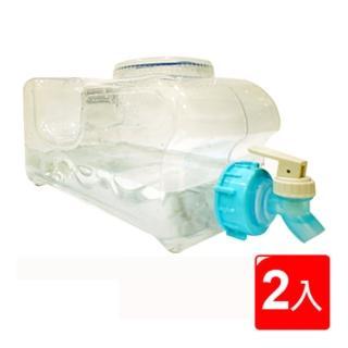 【生活King】潛水艇水箱/儲水桶/水桶(5.3公升-2入)