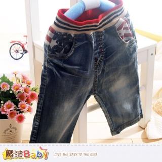 【魔法Baby】男童牛仔褲(k39740)