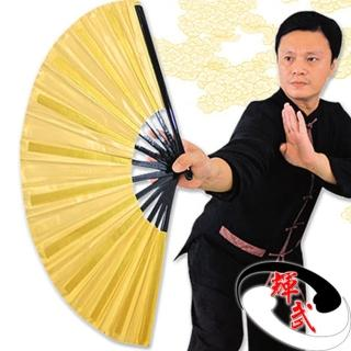 【輝武武術】全竹骨素面太極功夫金蔥扇(1把)