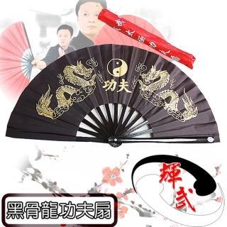 【輝武】武術用品-全竹骨金龍太極圖-黑骨龍功夫扇(2把)