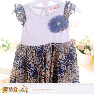 【魔法Baby】洋裝 精緻蕾絲女童洋裝 連身裙(k39733)